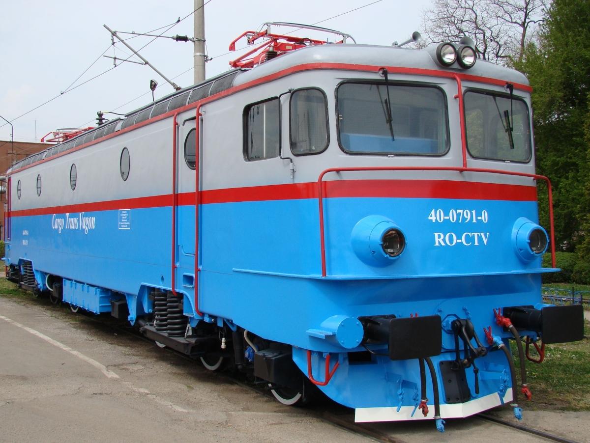 vedere pentru un inspector de vagoane)